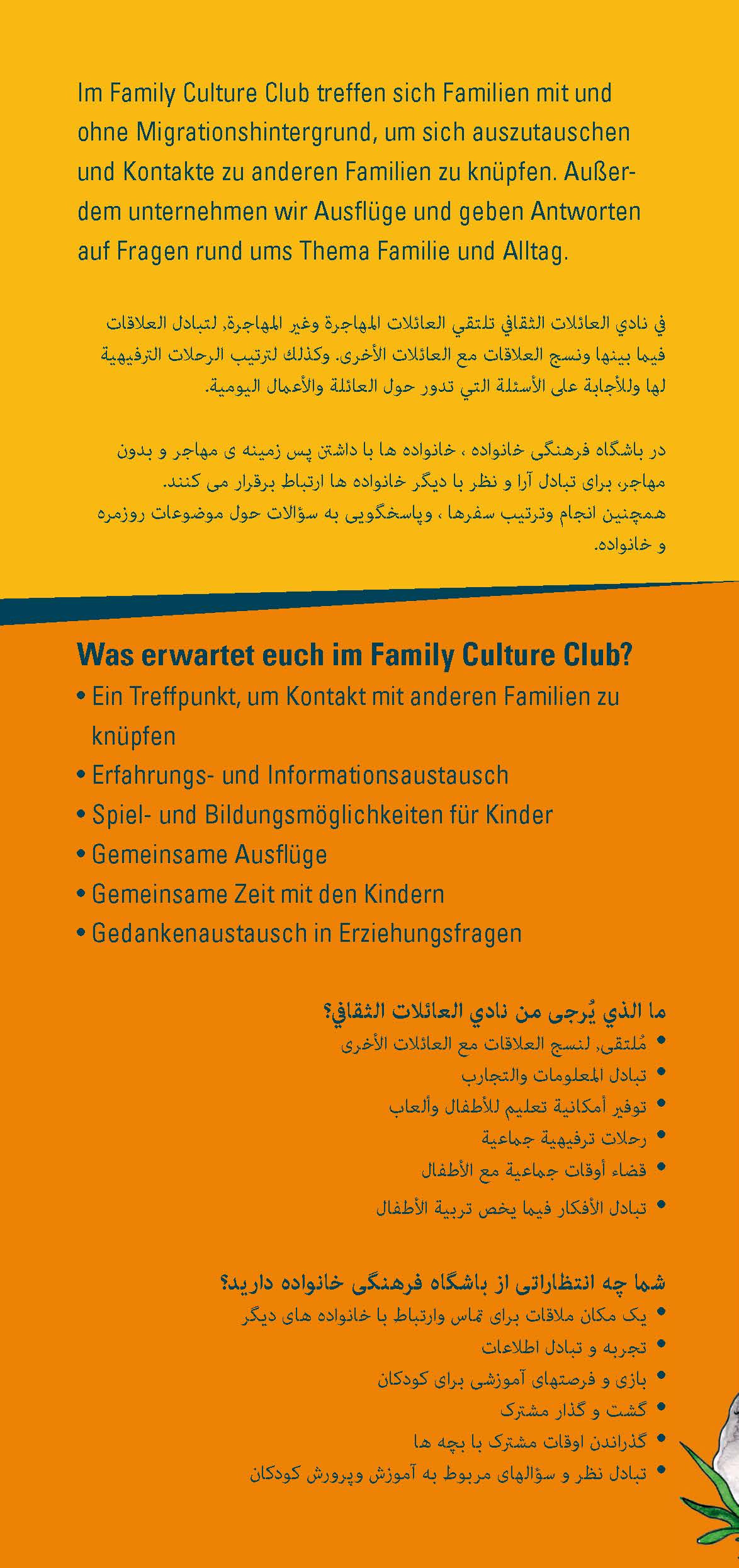 Flyer Family Culture Club 2016 hellblau WEB_Page_2