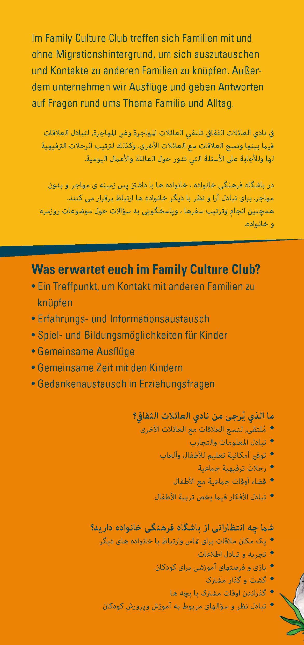 Flyer Family Culture Club 2016 hellblau WEB_Page_2